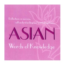 ASIAN WORDS OF KNOWLEDGE