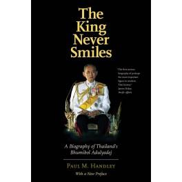 King Never Smiles